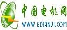 中国电机网