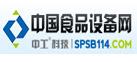 中国食品设备网