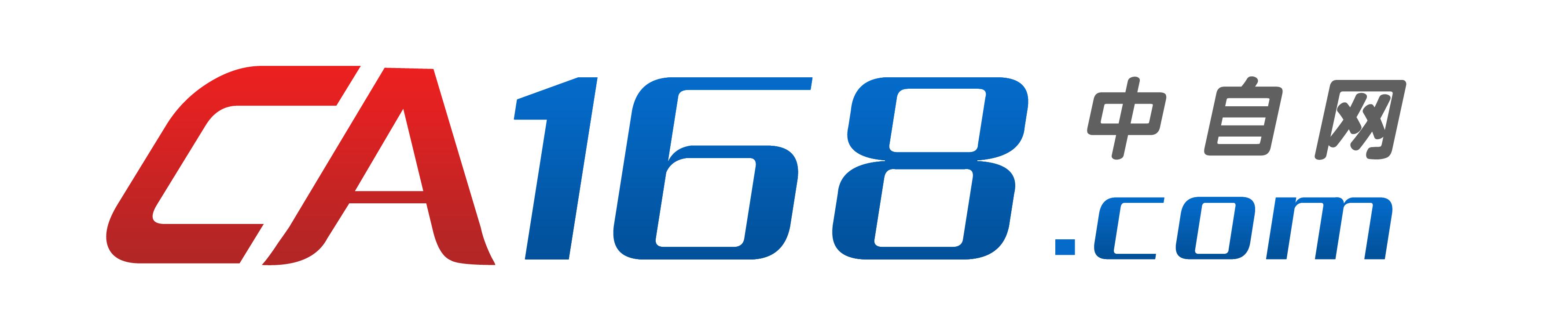 中自网logo