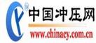 中国冲压网