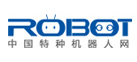 中国特种机器人网