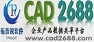 CAD2688网